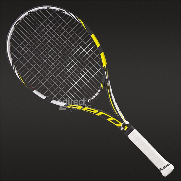 Babolat Sole Power Wimbledon Tennis Pack Giveaway