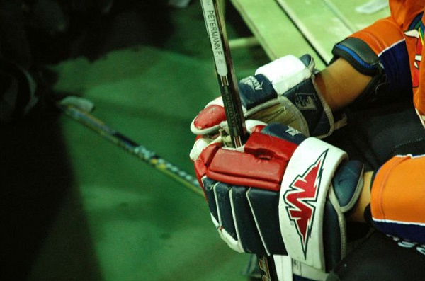Personalized Hockey Stick And Gloves Giveaway