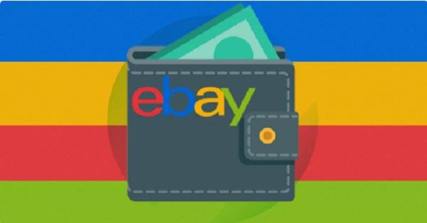 Free $10 eBay Coupon!