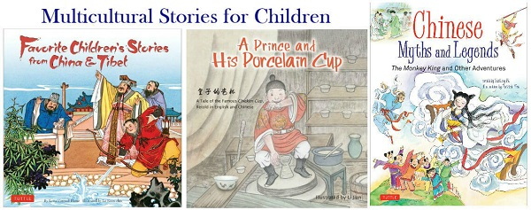 Chinese Fairytales, Myths & Legends for Kids Giveaway