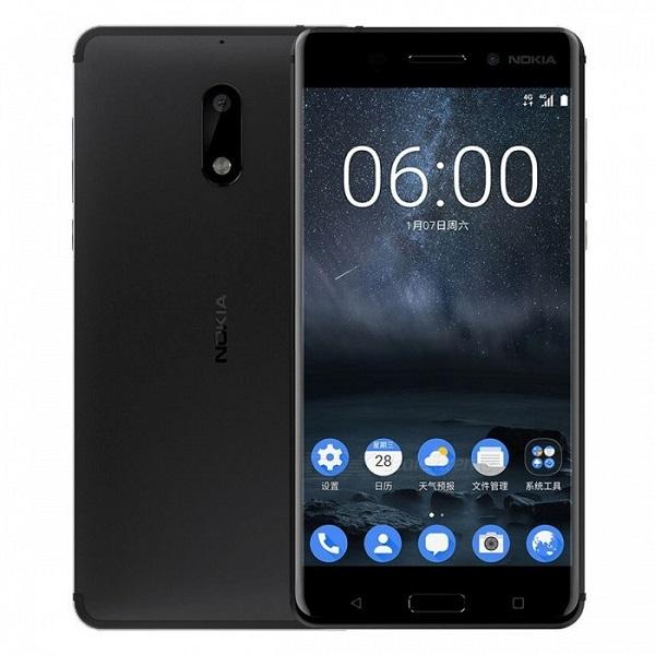 Nokia 6.1 Smartphone Giveaway
