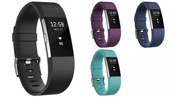 Fitbit Charge 2 Heart Rate + Fitness Band Giveaway