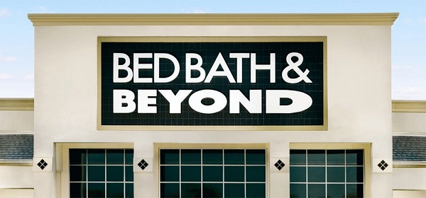 $200 Bed Bath & Beyond e-Gift Card Sweepstakes