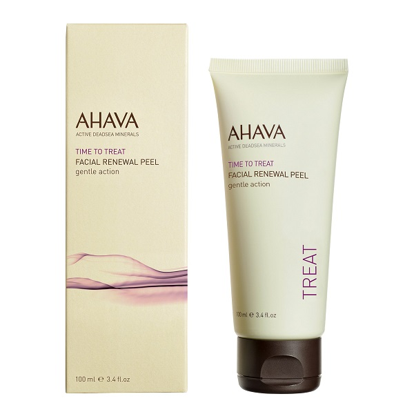 Thirteen Ahava Skincare Products Giveaway
