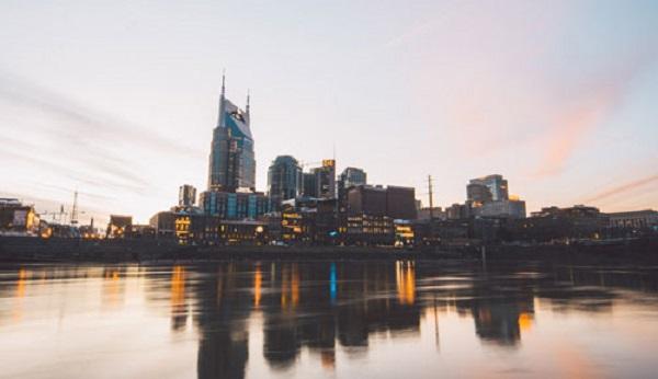Trip to Nashville Sweepstakes