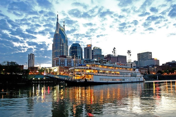 Trip for Two to Nashville, TN Sweepstakes