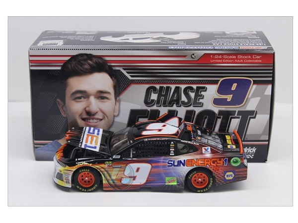 Limited Edition Collectable Diecast Car Sweepstakes