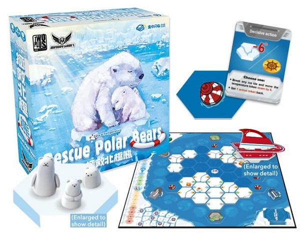 Rescue Polar Bears Game Giveaway