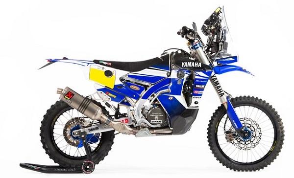 2019 Team Replica Yamaha Sweepstakes