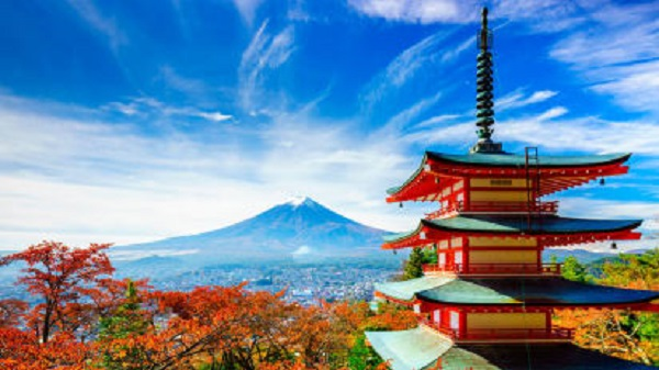 Trip for 2 to Japan Sweepstakes