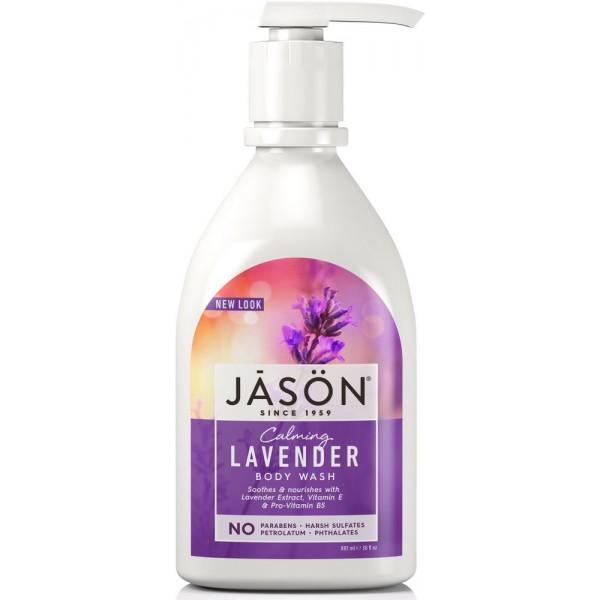 Possible Free Jason Lavender Body Wash & Deodorant