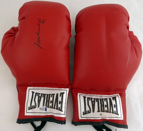 $1,000 Of Boxing Sporting Goods Sweepstakes