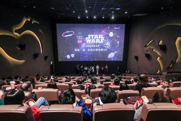 Private Star Wars Screening Sweepstakes